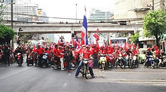 """Rote Armee"" in Bangkok <br/>Foto von Nate Robert"