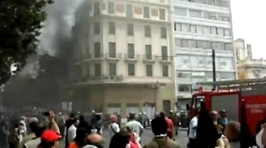 Unscharfes Bild: Eintreffen der Feuerwehr <br/>Ausschnitt aus Video