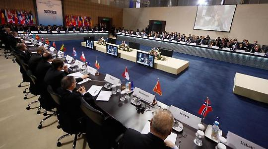 Konferenz in Athen <br/>Foto von OSZE / George Kontarinis