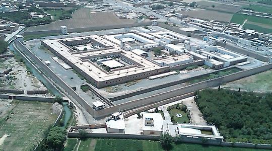 Gefängnis in Kandahar