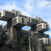 Straßenbauministerium in Tiflis/Georgien