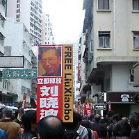 Kundgebung in Hong Kong im Frühjahr <br/>Foto von jeanyim